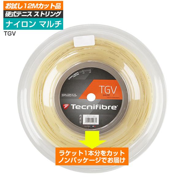 [お試し12Mカット品]テクニファイバー(Tecnifibre) TGV ナチュラル (1.25mm/1.30mm/1.35mm/1.40mm)硬式テニス マルチフィラメントガット