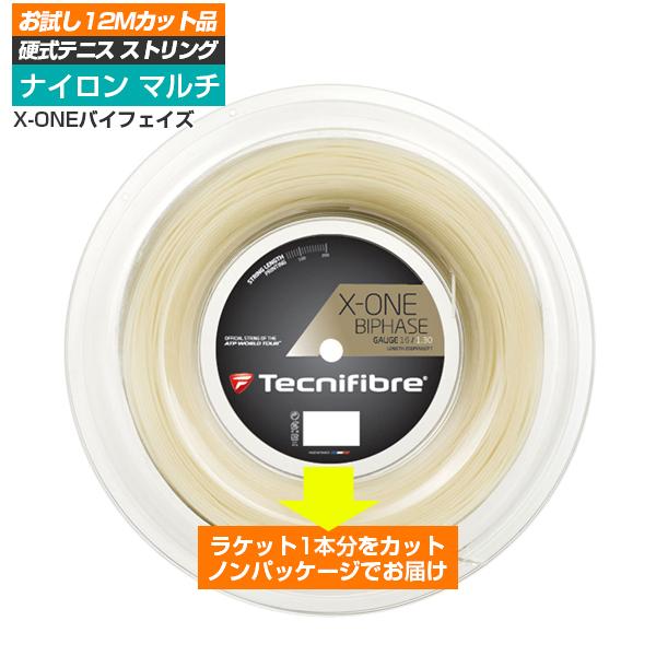 【お試し12Mカット品】テクニファイバー エックスワンバイフェイズ(1.24mm/1.30mm/1.34mm) 硬式テニス マルチフィラメントガット(X-ONE BIPHASE 1.24mm/1.30mm/1.34mm)