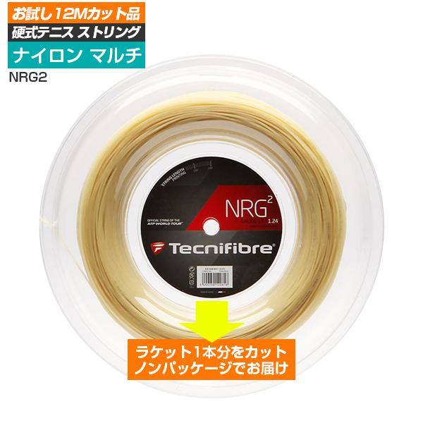 【お試し12Mカット品】テクニファイバー NRG2 (1.24mm/ 1.32mm)硬式テニス マルチフィラメントガット(Tecnifibre NRG2 1.24 1.32)