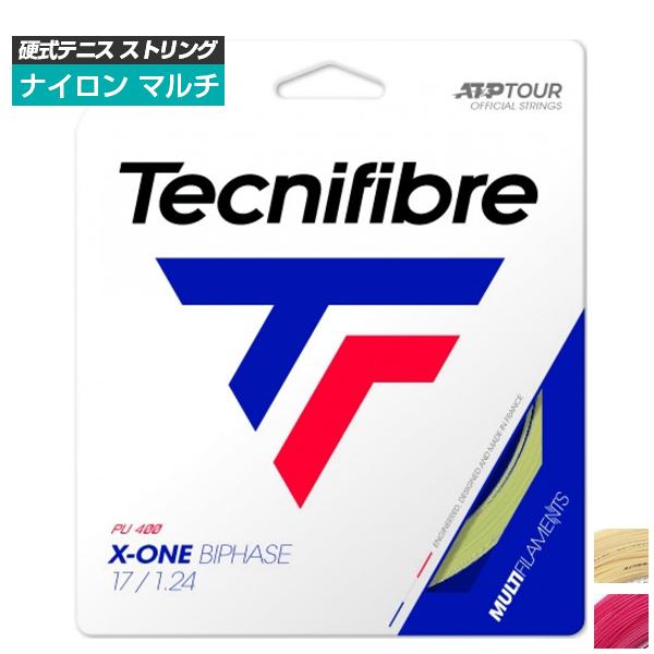 【単張パッケージ品】テクニファイバー エックスワンバイフェイズ(1.18mm/1.24mm/1.30mm)硬式テニス マルチフィラメントガット(X-ONE BIPHASE )TFG902/TFG901/TFG900