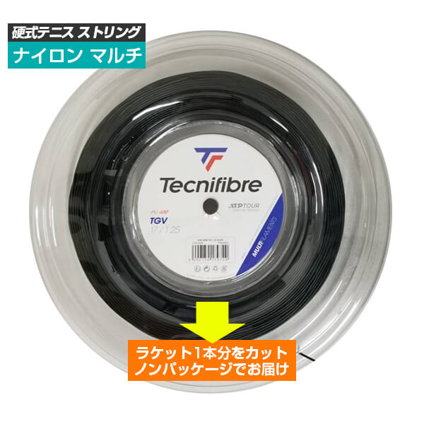 [お試し12Mカット品]テクニファイバー(Tecnifibre) TGV Black (1.25mm/1.30mm/1.35mm/1.40mm) 硬式テニス マルチフィラメントガット (20y5m)