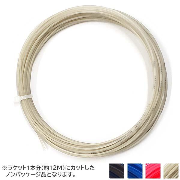[お試し12Mカット品]テクニファイバー(Tecnifibre) マルチフィール (1.25mm/1.30mm/1.35mm) 硬式テニス マルチフィラメントガット (20y5m)