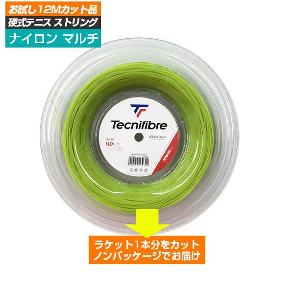 [お試し12Mカット品]テクニファイバー(Tecnifibre) HDMX (1.25mm/1.30mm/1.35mm) 12M 硬式テニス マルチフィラメントガット (19y9m)