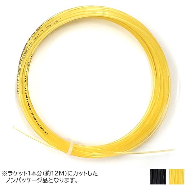 【お試し12Mカット品】シンセティックガット(125/130/135)硬式テニス モノフィラメント ガット(synthetic gut )