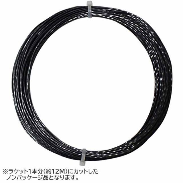【お試し12Mカット品】パシフィック スピン6(1.25mm)PC-2011 硬式テニスガット ポリエステル (Pacific Spin 6 String Black)(15y6m)