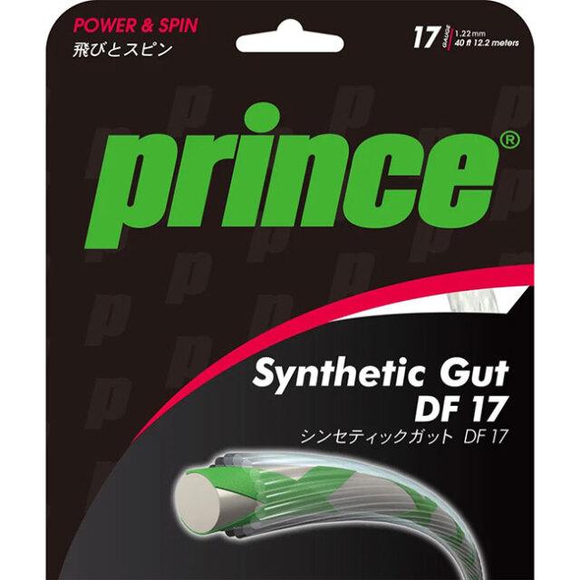 在庫処分特価】[パッケージ品]プリンス(Prince) SYNTHETIC GUT シンセティックガット DF17(1.22mm) 硬式テニス 特殊モノフィラメントガット 7J722(21y4m)