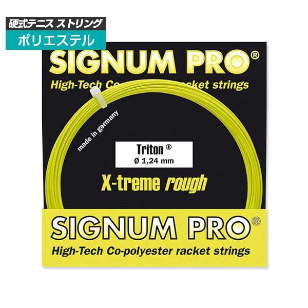 [単張パッケージ品]シグナムプロ(SignumPro) トリトン Triton(1.18/1.24/1.30mm) 硬式テニス ポリエステル ガット