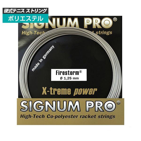 [単張パッケージ品]シグナムプロ(SignumPro) ファイヤーストーム Firestorm(1.20/1.25/1.30mm)硬式テニス ポリエステルガット