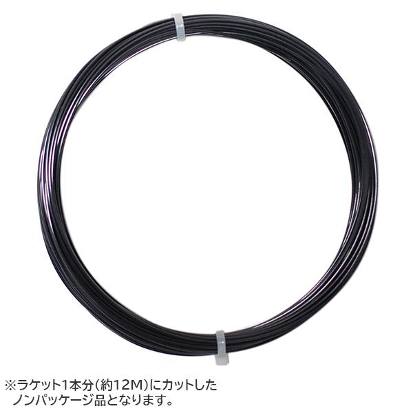 [お試し12Mカット品]ルキシロン(Luxilon) アドレナリン センチュリー20 (1.25/1.30mm) 硬式テニス ポリエステル ガット WR8303001125/WR8303201130(20y4m)