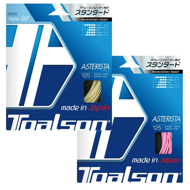 在庫処分特価】[パッケージ品]トアルソン(TOALSON) Asterista アスタリスタ (1.20mm/1.25mm/1.30mm/1.35mm) 硬式テニス モノフィラメントガット (21y4m)