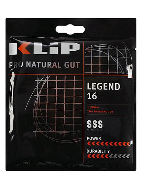 【パッケージ品】クリップ レジェンド(1.20/1.25/1.30/1.35mm) 硬式テニスガット ナチュラルガット(KLIP Legend Natural Gut  String)