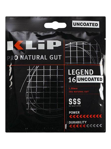 【パッケージ品】クリップ レジェンド アンコーテッド (1.25mm/1.30mm) 硬式テニスガット ナチュラルガット(KLIP Legend Natural Gut  String)