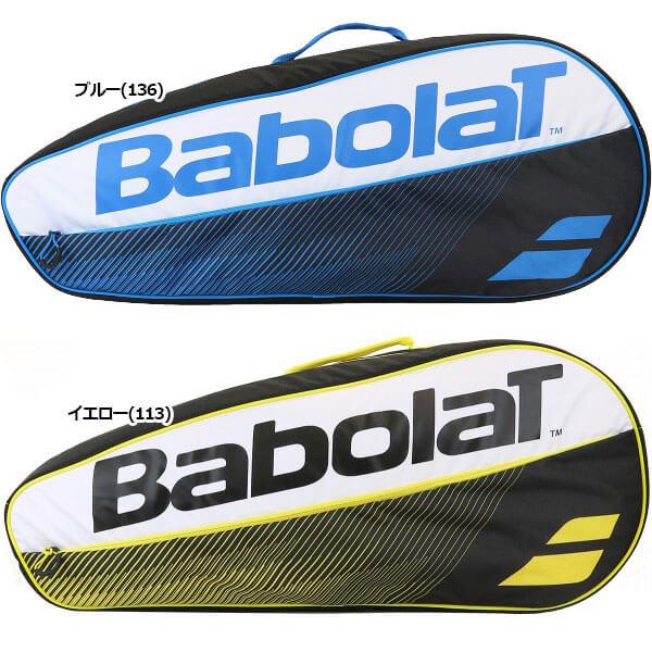 【6本収納】バボラ(Babolat) 2018 クラブ 6R ラケットバッグ 751173(18y3m)