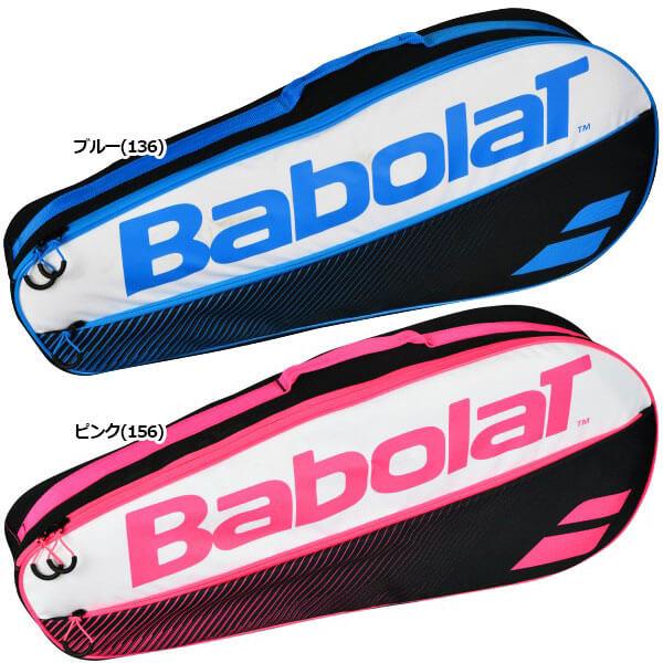 【3本収納】バボラ(Babolat) 2018 クラブ 3R ラケットバッグ 751174(18y3m)