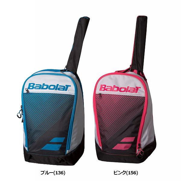 【ラケット収納可】バボラ(Babolat) 2018 クラシック クラブ バックパック 753072(18y3m)