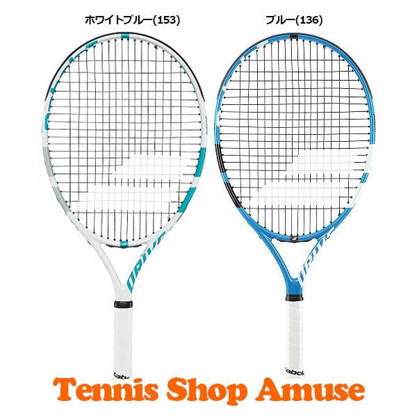 バボラ(Babolat) 2018 ドライブ ジュニア 23(215g) 140216 海外正規品(18y2m) 硬式テニスラケット