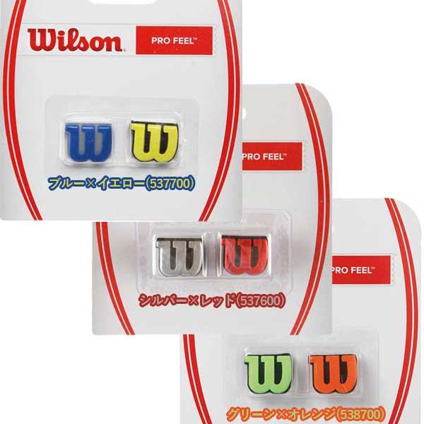 ウィルソン(Wilson) プロフィール 振動止  WRZ537600/WRZ537700/WRZ538700 (17y3m)
