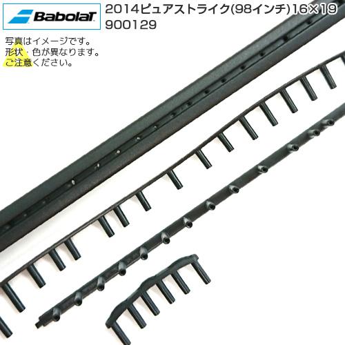 [グロメット]バボラ 2014ピュアストライク(98インチ)16×19 900129(Babolat Pure Strike 98 16x19 Grommet)