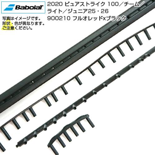 [グロメット]バボラ(Babolat) BG 2020 ピュアストライク 100/チーム/ライト/ジュニア25/ジュニア26 900210-レッド×ブラック(20y3m)