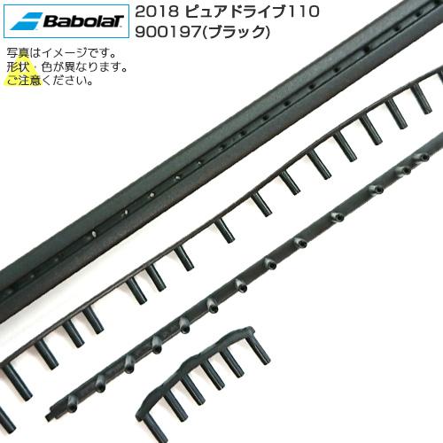 [グロメット]バボラ(Babolat) 2018年モデル専用 ピュアドライブ110 (ブラック) 900197 Pure Drive110