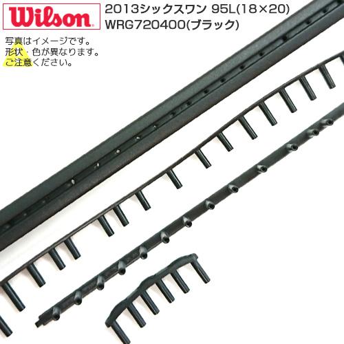 [グロメット]ウィルソン 2013シックスワン 95L(18×20)(Wilson Six.One 95L Grommet)WRG720400 カラー・ブラック