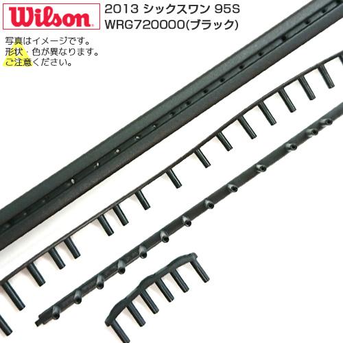 [グロメット]ウィルソン 2013シックスワン 95S スピンタイプ(Wilson Six.One 95S Grommet)WRG720000 カラー・ブラック