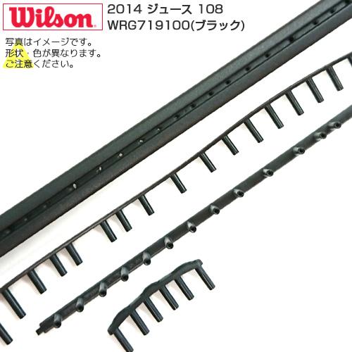 [グロメット]ウィルソン 2014 ジュース 108(Wilson Juice 108 Grommet)WRG719100 カラー・ブラック