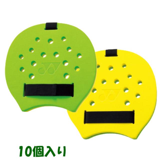 ヨネックス(YONEX) 2021 テニピン ハンドラケット 10個1セット TNP-R10-008 ライムグリーン(21y4m)