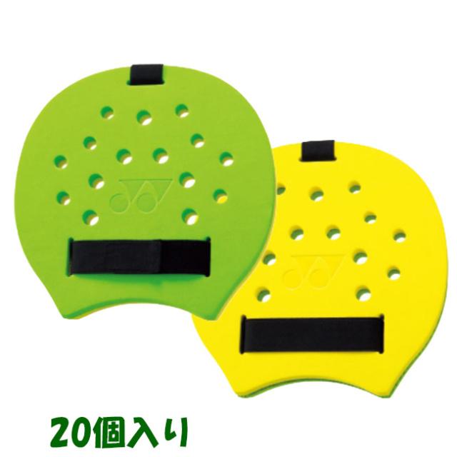 ヨネックス(YONEX) 2021 テニピン ハンドラケット 20個1セット TNP-R20-008 ライムグリーン(21y4m)