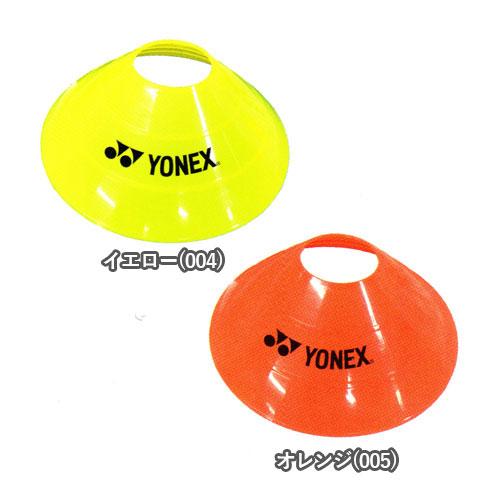 ヨネックス(YONEX) マーカーコーン(8枚入り)[専用袋付] AC511(17y9m)