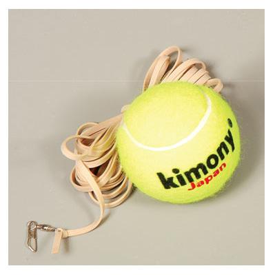 【初心者の必需品】キモニー 硬式テニス練習機の交換用ボール KST362(15y12m)※注※ 台座はついておりません。