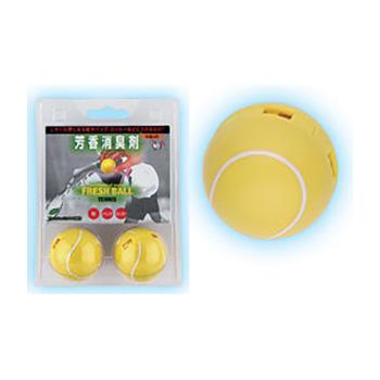 【スニーカー バッグ etc 多目的に使える芳香消臭剤】フィオナ フレッシュボール テニスボール風 スニーカー芳香消臭剤