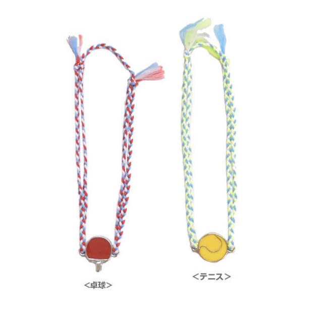 【みんなで揃えよう!】部活コレクション ミサンガ(テニス/卓球)(18y9m)ブレスレット