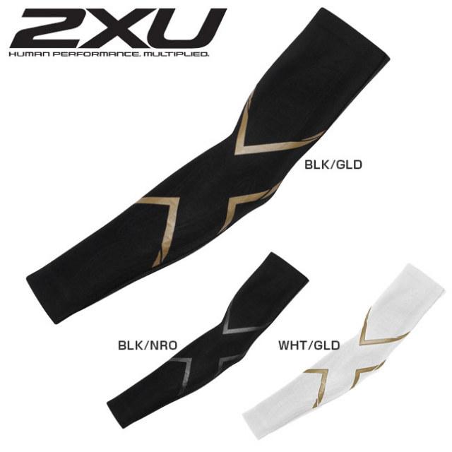 2XU(ツータイムズユー) ユニセックス エリートMCS コンプレッション アームガード(UA3513A)腕・肘・上腕・前腕着圧サポーター(18y8m)