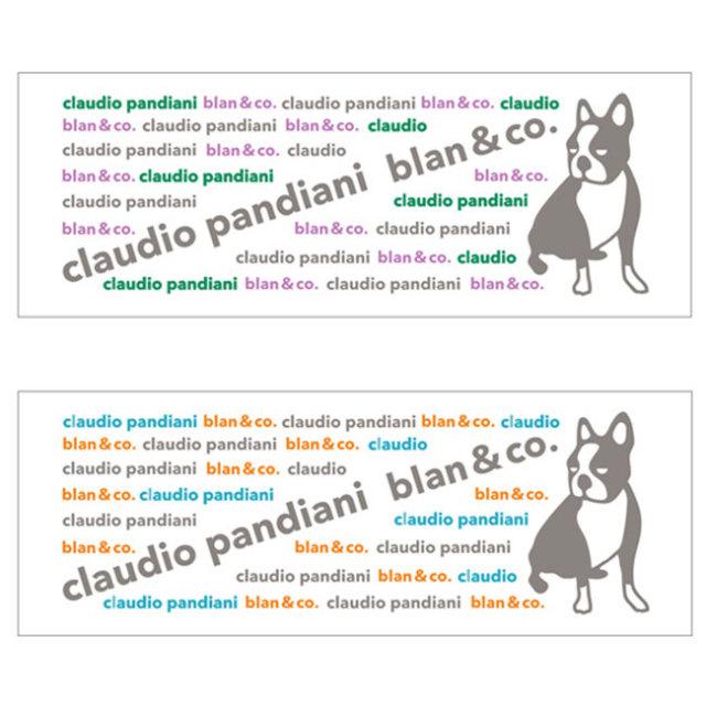 [泉州タオル] claudio pandiani×blan & co. おすわり犬スポーツタオル BCCPT002(20y9m)
