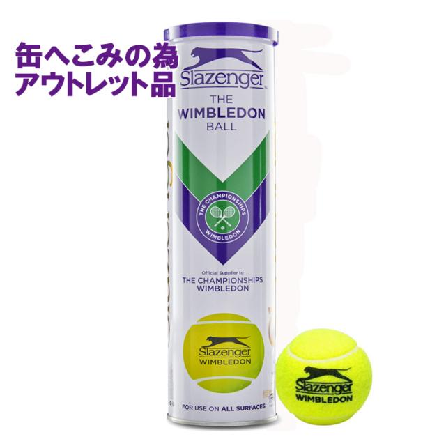 [缶へこみアウトレット品] Slazenger(スラセンジャー) ウインブルドンボール 1缶4球入り 硬式テニスボール (19y8m)