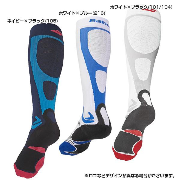 【テニス専用コンプレッションソックス】バボラ(Babolat) メンズ Pro360コンプレッションソックス 5US17331/45S1645Y/45S1545Y(17y5m)