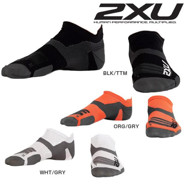 2XU(ツータイムズユー) ユニセックス ベクターコンプレッション ウルトラライト NO SHOWソックス(UA5041E)ショート丈靴下(18y8m)