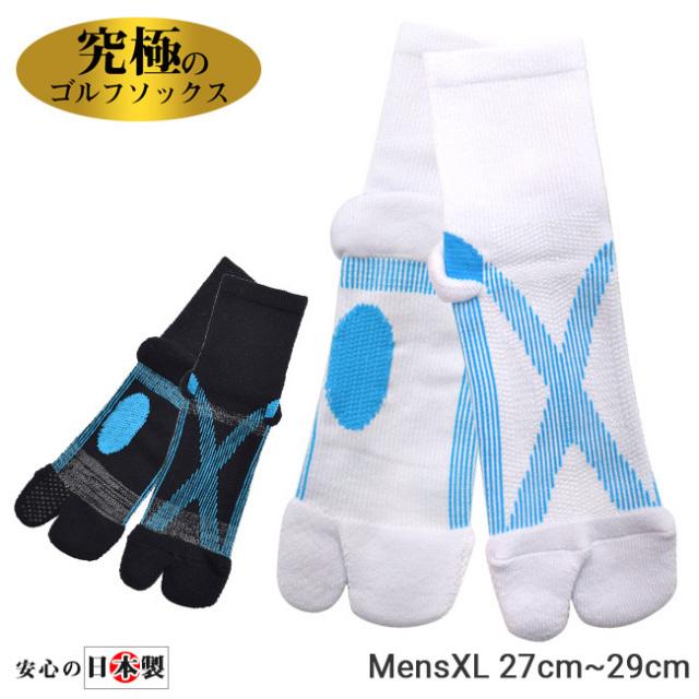 究極のゴルフソックス(ショート丈) メンズXL 27-29cm 着圧サポート靴下 立体機能ソックス 足袋 252039992(18y11m)