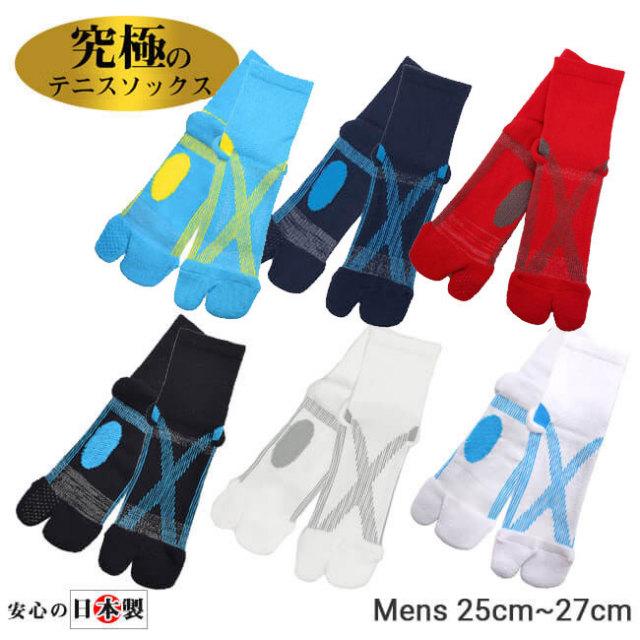 究極のテニスソックス(ショート丈) メンズ 25-27cm 着圧サポート靴下 立体機能ソックス 足袋 252039997(18y11m)