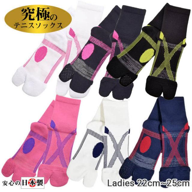 究極のテニスソックス(ショート丈) レディース 22-25cm 着圧サポート靴下 立体機能ソックス 足袋 252039998(18y11m)