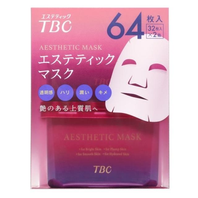 [日焼け後のお手入れに]TBC(ティービーシー) エステティックマスク ボックスタイプ 64枚入り(32枚入り×2箱) 14244(21y4m)