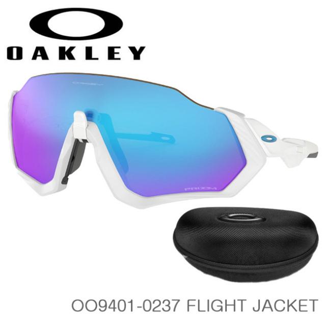 オークリー(Oakley) スポーツサングラス(スタンダードフィット) FLIGHT JACKET (フライトジャケット) 海外正規品 OO9401-0237MatteWhite/PrizmSapphire(20y11m)