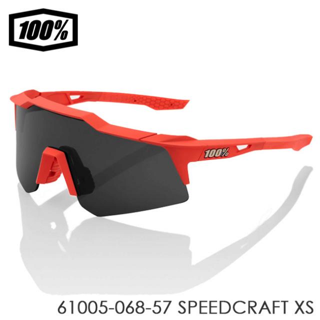 ワンハンドレッド(100 Percent) スポーツサングラス SPEEDCRAFT XS Mirror Lens クリアレンズ付き 61005-068-57 Soft Tact Coral×Smoke(21y6m)