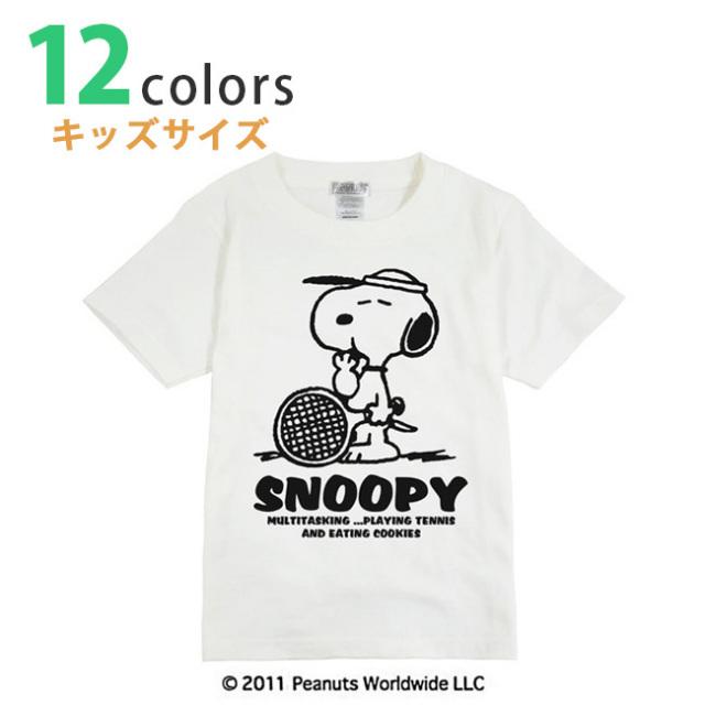 PEANUTS(ピーナッツ) SNOOPY(スヌーピー) ジュニア(ユニセックス) テニス 半袖 Tシャツ キッズ SN6-050(21y8m)