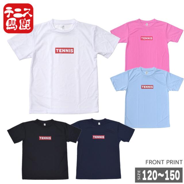 シンプルでベーシックなロゴ【テニス馬鹿】 ジュニア『TENNIS』ドライTシャツ(17y9m)ボーイズ ガールズ】
