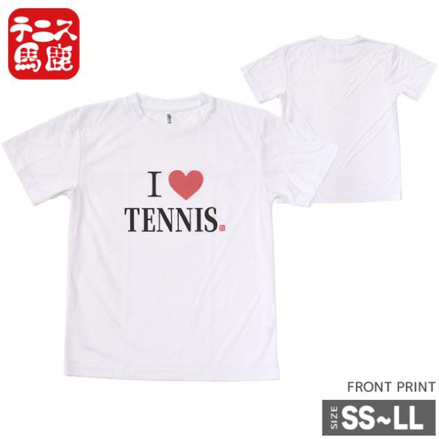 テニス馬鹿 ユニセックス I Love Tennis ドライTシャツ(17y12m)