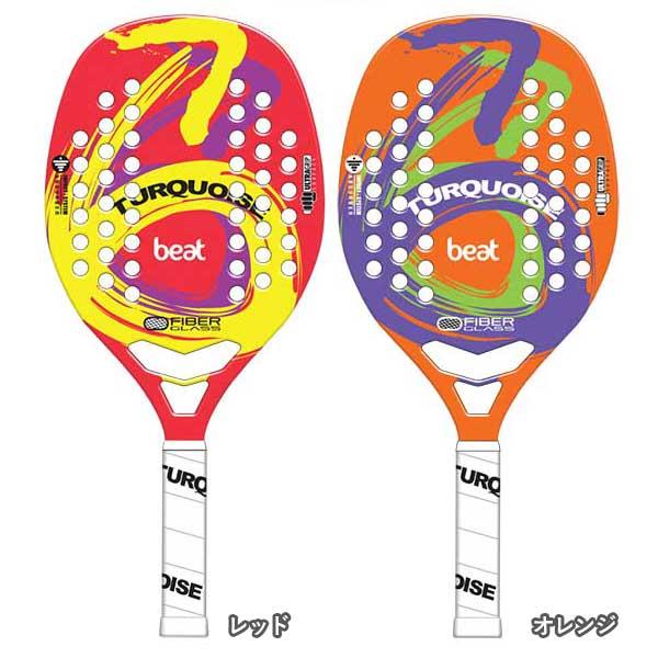 【全2色】ターコイズ(TURQUOISE) ビーチテニスラケット ビート(17y11m)
