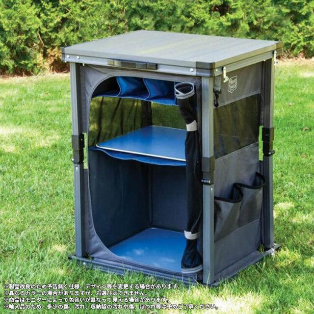 ティンバーリッジ(Timber Ridge Camp Pantry) キャンプパントリー(Camp pantry) 簡易テーブル/収納棚 (20y4m)