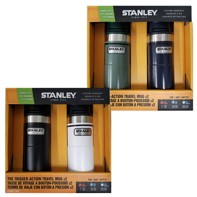 STANLEY(スタンレー) クラシック トリガーアクション トラベルマグ ステンレス製 携帯用魔法瓶 2本セット 1307731(19y9m)